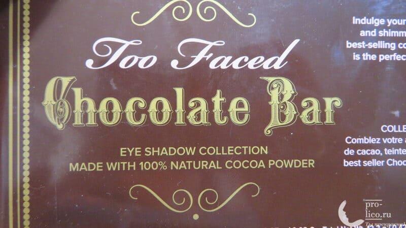 Легендарная палетка теней Too Faced Chocolate Bar