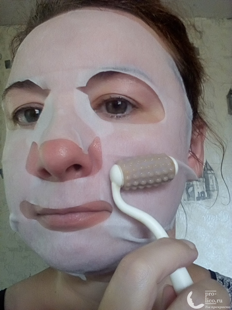 Тканевая маска для лица Чистая линия Идеальная кожа Boom Collection Вулканическая освежающая
