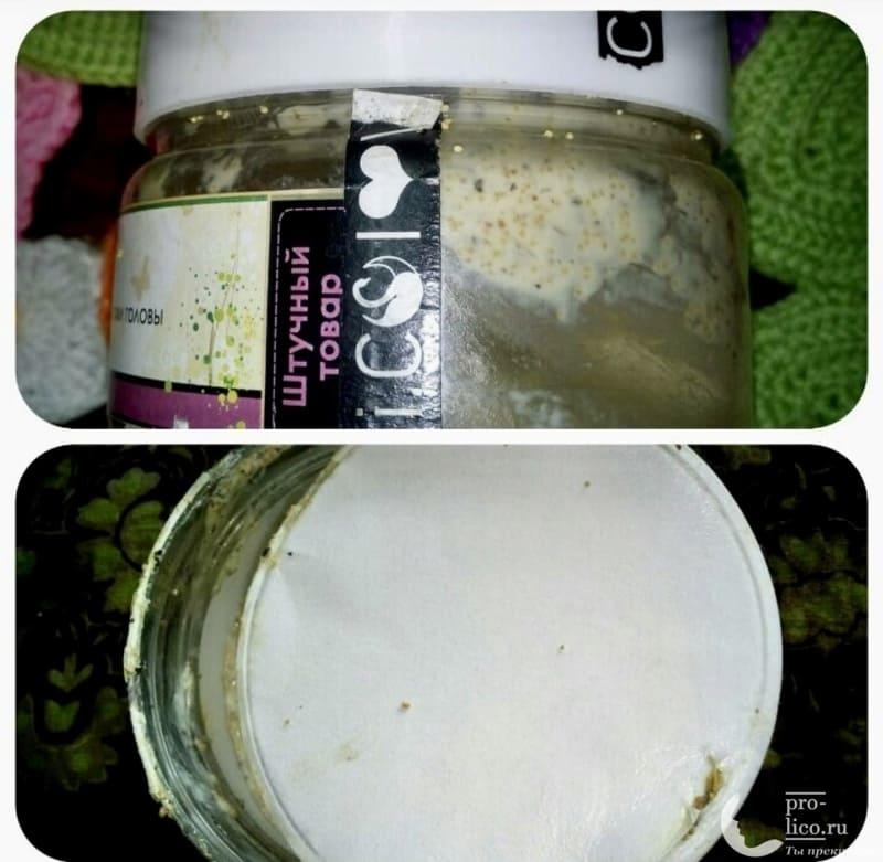 Скраб для кожи головы V.I.cosmetic Greeny «Глубоко очищающий» - Имбирный чай с яблоком De luxe