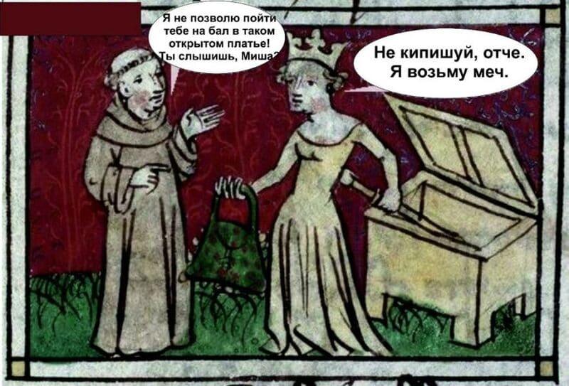 Тест: косметические рецепты прямиком из Средневековья