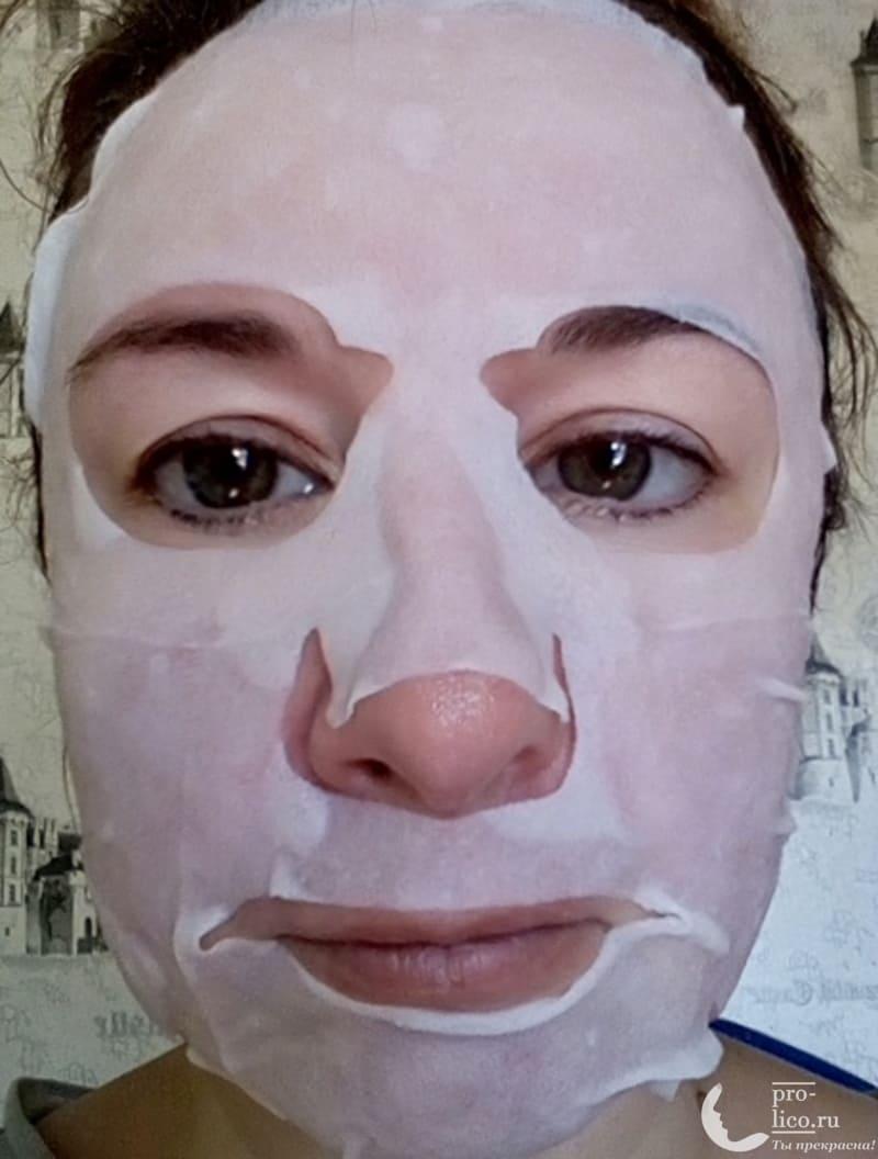 Ампульная тканевая маска с экстрактом икры от корейского бренда Jigott лекало