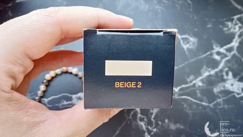 BB-крем Perfect amazing skin «centella asiatica» цвет