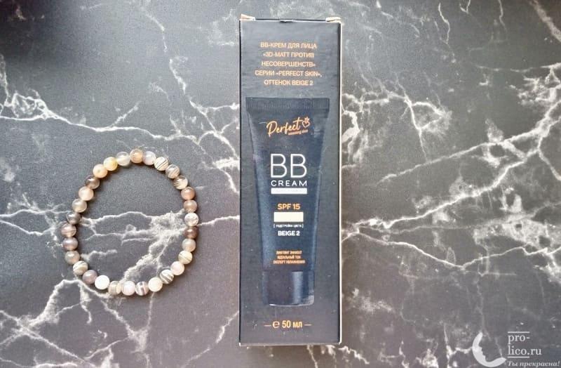 BB-крем Perfect amazing skin «centella asiatica» упаковка