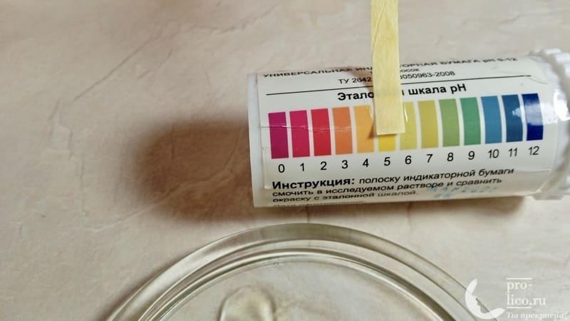 Гель для умывания Himalaya Herbals «Очищающий» с нимом и куркумой уровень pH