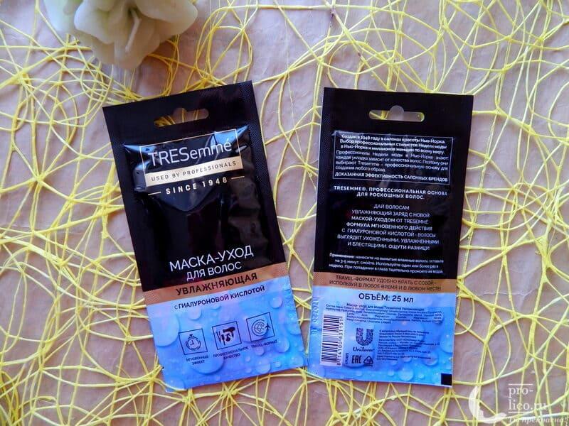 Маска для волос TRESemme