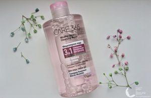 Мицеллярная вода Care 365 3 в 1 – мой отзыв, разбор состава, плюсы и минусы
