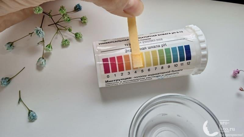 Мицеллярная вода Care 365 3 в 1 уровень рН