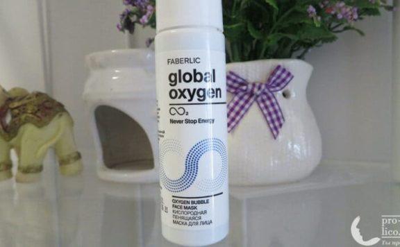 Кислородная пенящаяся маску Faberlic Global Oxygen