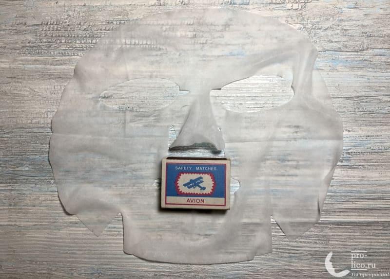 Тканевая маска для лица Consly Anti-Wrinkles «Dragon Fruit» лекало