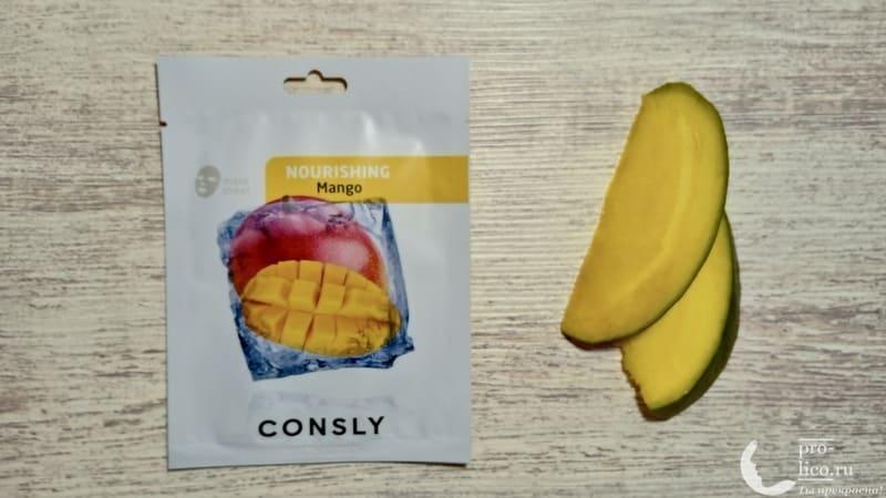 Тканевая маска для лица CONSLY Nourishing «Mango»