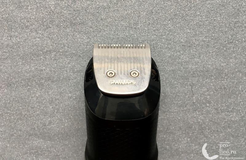 Триммер Philips Series 5000