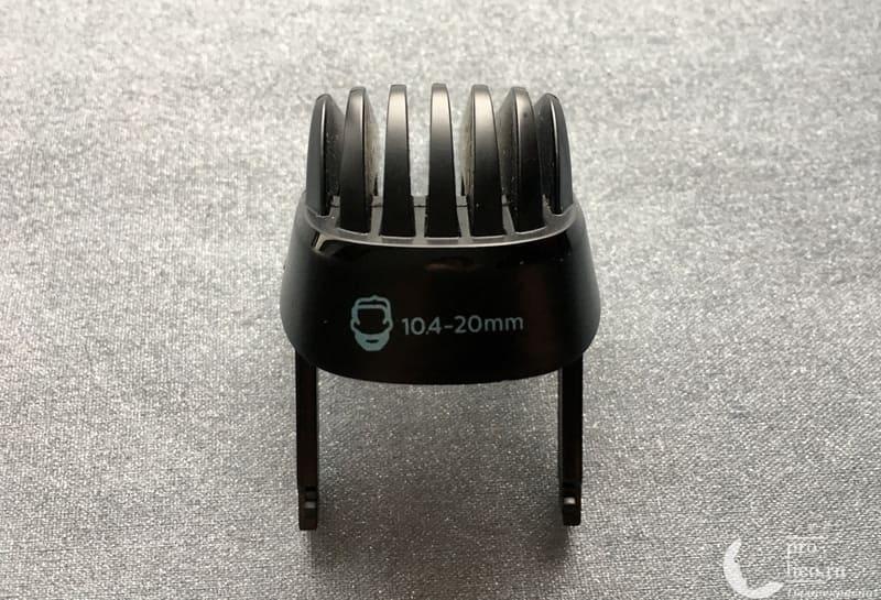 Триммер Philips Series 5000 насадка