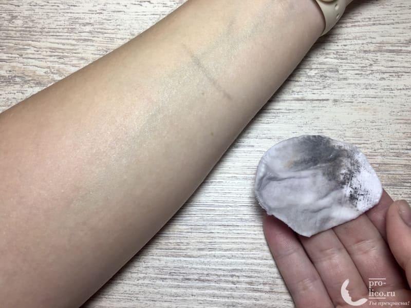 Эмульсия для демакияжа «Go Go» с маслом авокадо от Parli Cosmetics результат удаления косметики