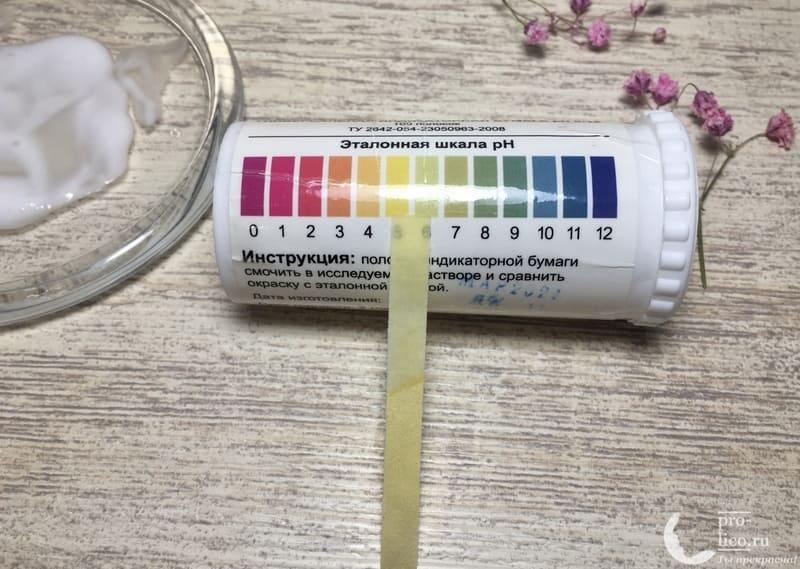 Эмульсия для демакияжа «Go Go» с маслом авокадо от Parli Cosmetics показатель кислотности рН