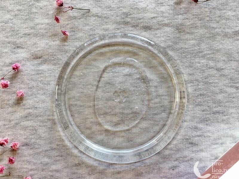 Гель для умывания Sendo «BHA» с салициловой кислотой и гидролатом розмарина консистенция