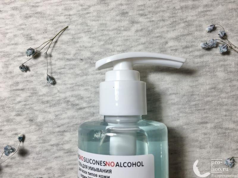 Гель для умывания Sendo «Hyaluron» с гиалуроновой кислотой и пептидами дозатор