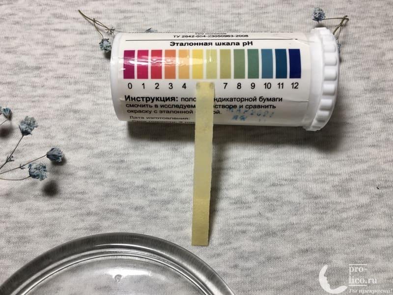 Гель для умывания Sendo «Hyaluron» с гиалуроновой кислотой и пептидами рН