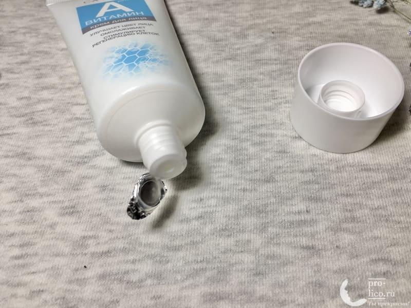 Крем для лица Caviale «Витамин А» контроль вскрытия