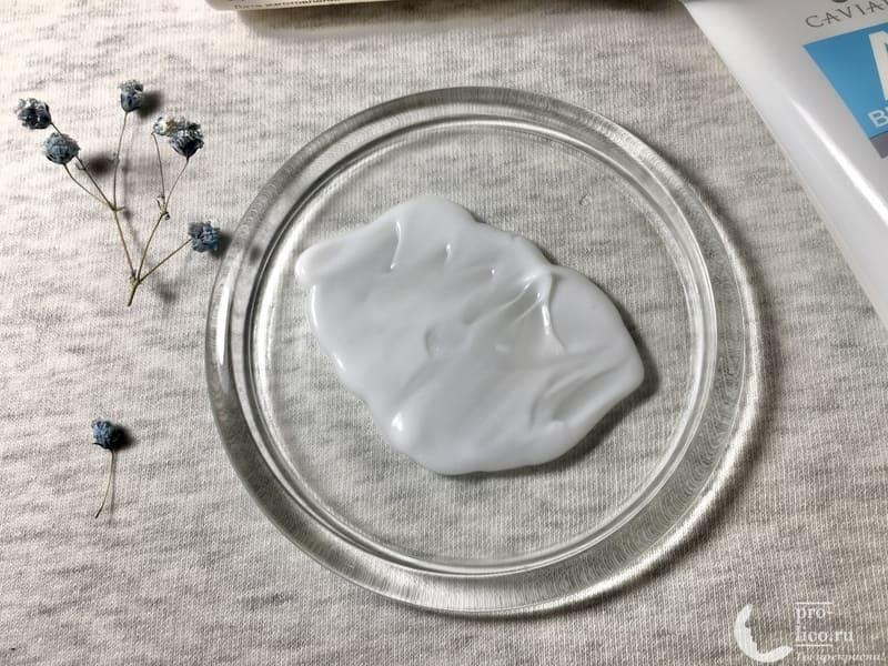 Крем для лица Caviale «Витамин А» консистенция