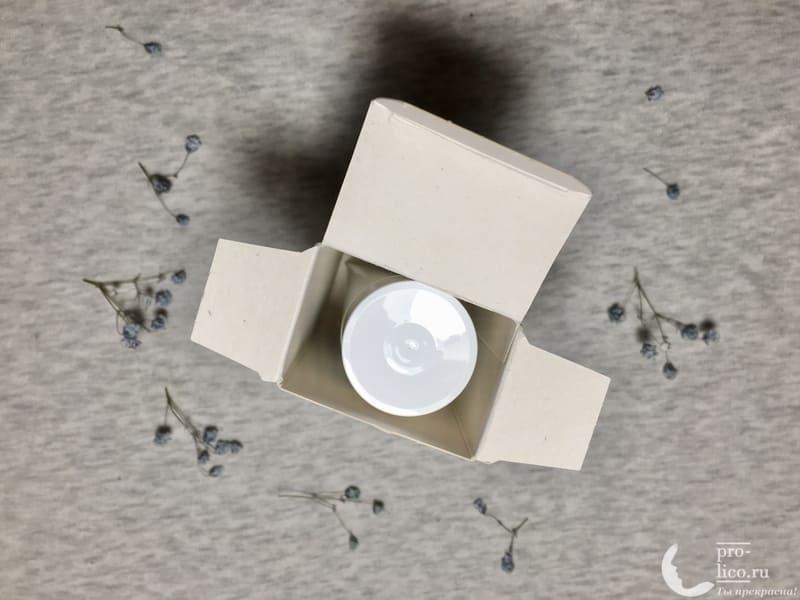 Крем для лица Caviale «Витамин А» коробка