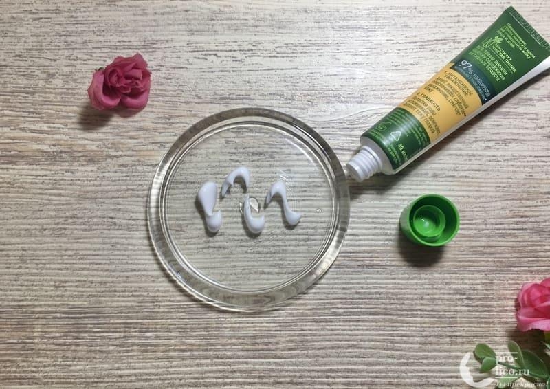 Крем для лица Чистая линия «Насыщенный Увлажняющий» для сухой кожи с экстрактом лепестков розы консистенция