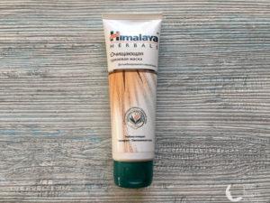 Очищающая грязевая маска для лица Himalaya Herbals — мой отзыв, разбор состава, плюсы и минусы