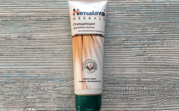 Очищающая грязевая маска для лица Himalaya Herbals