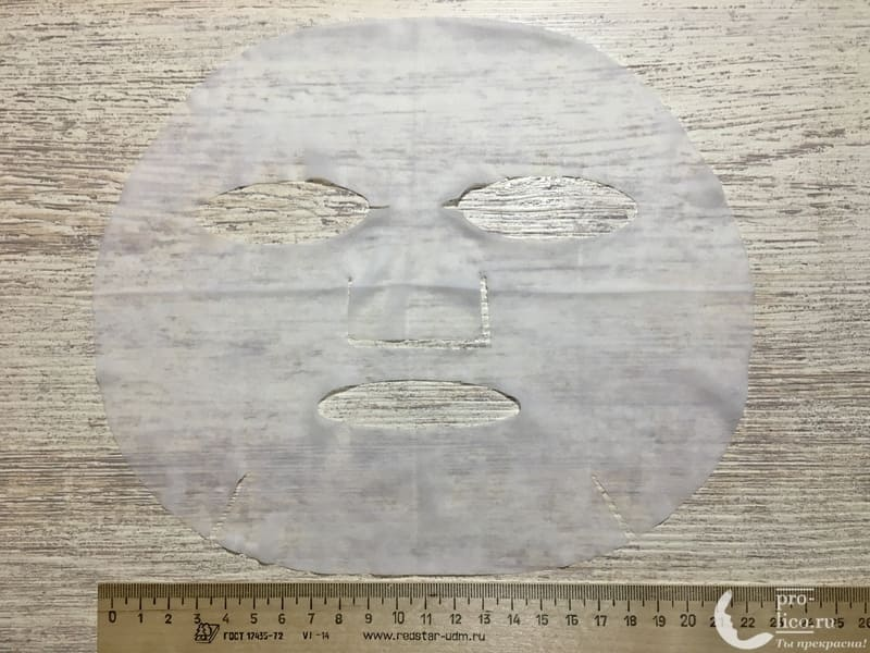 Тканевая маска для лица Consly Detox «Carambola» лекало