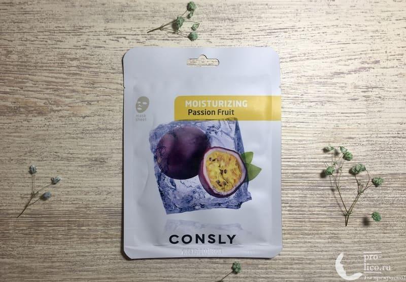 Тканевая маска для лица Consly Moisturizing «Passion Fruit»