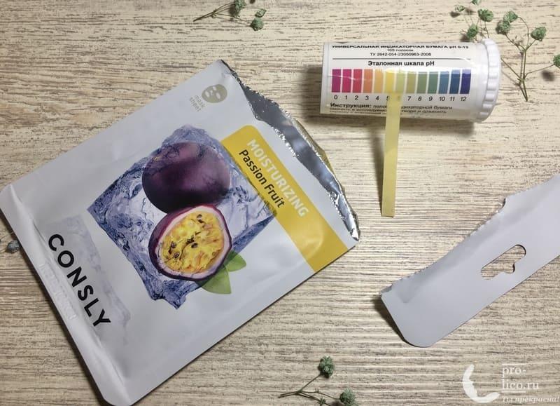 Тканевая маска для лица Consly Moisturizing «Passion Fruit» уровень кислотности рН