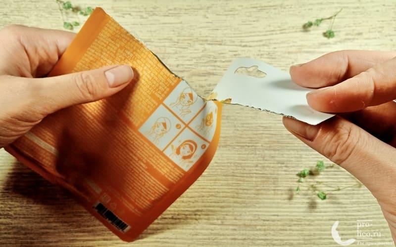 Тканевая маска для лица CONSLY Radiance «Papaya» открываем упаковку