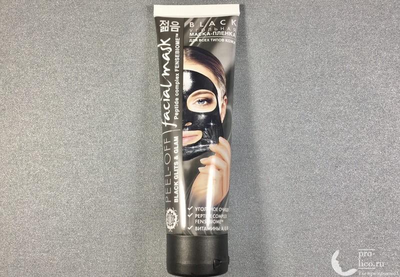 Угольная маска-пленка для кожи лица PEEL-OFF Black Glits&Glam туба