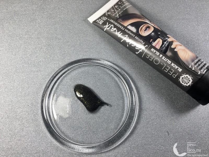 Угольная маска-пленка для кожи лица PEEL-OFF Black Glits&Glam консистенция
