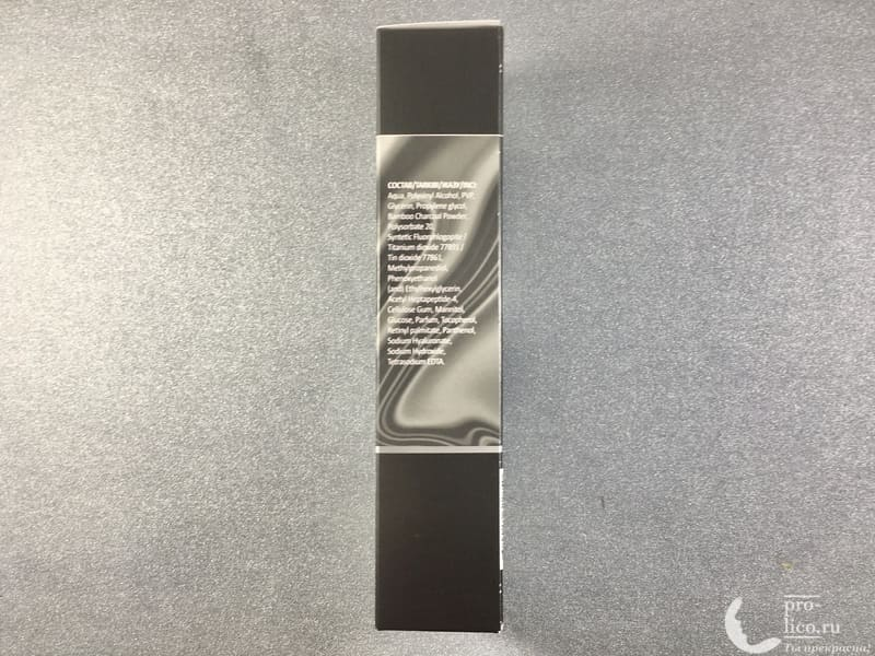 Угольная маска-пленка для кожи лица PEEL-OFF Black Glits&Glam упаковка