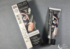 Угольная маска-пленка для кожи лица PEEL-OFF Black Glits&Glam – мой отзыв, разбор состава, плюсы и минусы