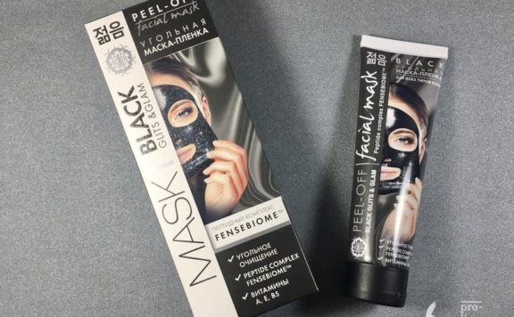 Угольная маска-пленка для кожи лица PEEL-OFF Black Glits&Glam