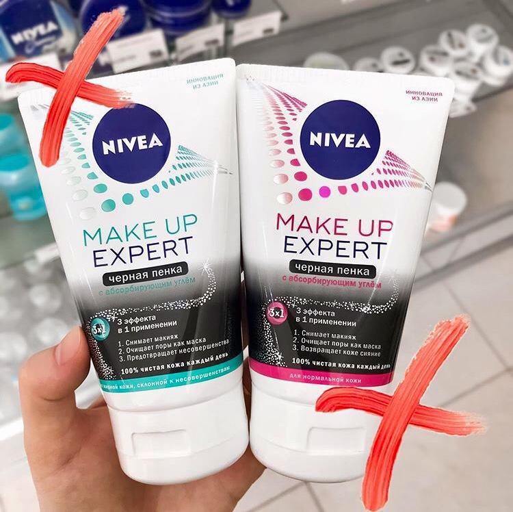 Nivea Make Up Expert 3в1