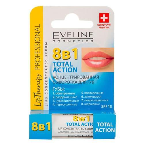 сыворотка для губ eveline